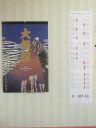 デイルーム写真(相撲2) 1.jpg